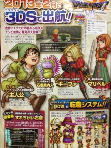 Dragon Quest VII coming to Nintendo 3DS